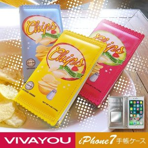 iPhoneSE(第2世代) / iPhone8 / iPhone7 VIVAYOU/ビバユー 「ポ...