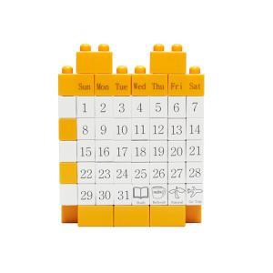 エーワークスオリジナル ブロックカレンダーミニ オレンジ a-works-shop