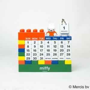 ミッフィー ブロックカレンダー|a-works-shop