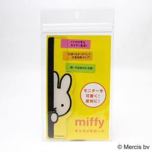 パッケージサイズ 横124×縦235×厚3mm  素材 アクリル樹脂  生産 日本