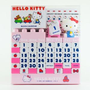 ハローキティ ブロックカレンダー ピンク a-works-shop
