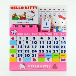 ハローキティ ブロックカレンダー カラー a-works-shop