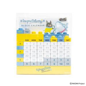 イナズマデリバリー ブロックカレンダー バイザウェイダンス a-works-shop