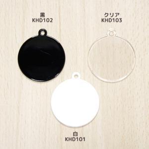 丸型ポリカキーホルダー a-works-shop