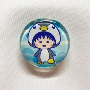 アクアリウム ちびまる子ちゃん クリスタルマグネット ペンギン a-works-shop
