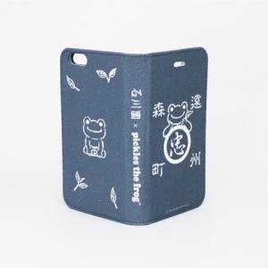 石川園×かえるのピクルス 手帳型iPhone6/6Sカバー のれん|a-works-shop