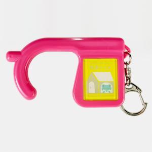かえるのピクルス ノータッチチャーム (無事かえる/ピンク)|a-works-shop