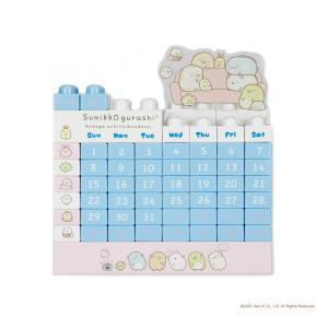 すみっコぐらし ブロックカレンダー (すみっコソファー) a-works-shop