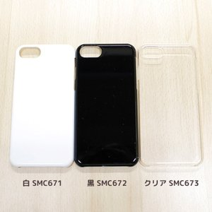 iPhoneカバー 7/8兼用 a-works-shop