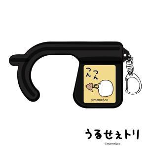 うるせぇトリ ノータッチチャーム (つんつんブラック)|a-works-shop