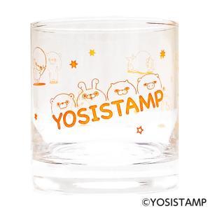 ヨッシースタンプ グラスタンブラー 225ml オレンジ|a-works-shop