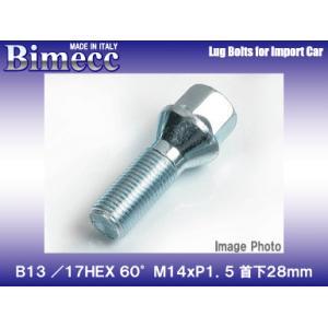 bimecc/ビメック ラグボルト 60°テーパー座 首下2...