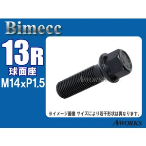 bimecc/ビメック ブラックボルト 13R球面座 首下4...