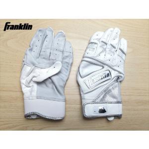 野球 フランクリン Franklin バッティンググラブ 手袋 パワーストラップクロム 20491 両手組|a27baseball