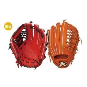 アトムズ ATOMS グローバルライン 硬式グラブ 外野手用 AGL-801グラブ袋刺繍無料サービス a27baseball