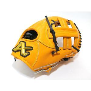 野球 アトムズ ATOMS 限定 硬式グラブ 内野手用 ATR-016 日本製 a27baseball