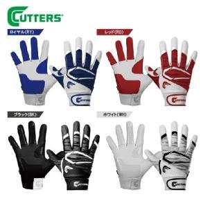 野球 カッターズ CUTTERS バッティンググラブ 手袋 パワーコントロール2.0 両手用 B441|a27baseball