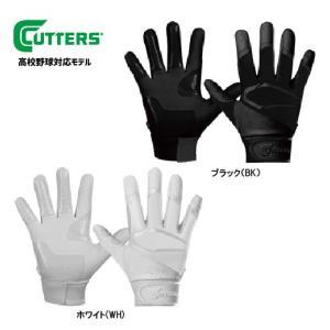 野球 カッターズ CUTTERS バッティンググラブ 手袋 パワーコントロール2.0 両手用 高校野球対応 B441S|a27baseball