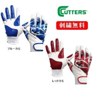 野球 カッターズ Cutters バッティンググラブ 手袋 パワーコントロール3.0 B442 カモ柄【刺繍無料】|a27baseball