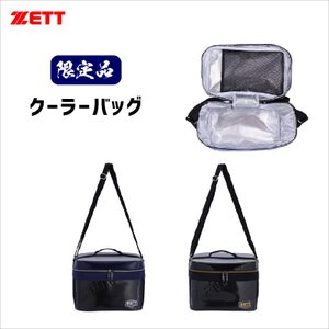 野球 ゼット ZETT 限定 クーラーバッグ  BA1379|a27baseball