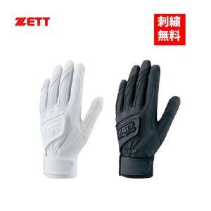 野球 ゼット ZETT  バッティンググラブ 手袋 両手用 ダブルベルト 高校野球対応 BG568HS【刺繍無料】|a27baseball