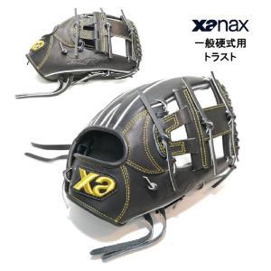 野球 ザナックス Xanax トラスト 硬式グラブ 内野手用 【型付け無料】 BHG53020 サイズ7 a27baseball