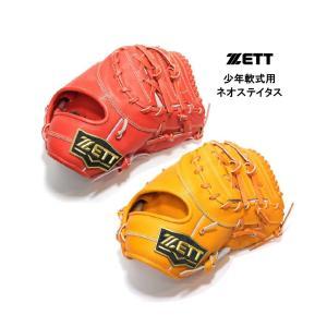 野球 ゼット ZETT ネオステイタス 少年用 軟式ファーストミット 【型付け無料】 BJFB70013|a27baseball