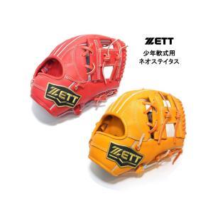 野球 ゼット ZETT ネオステイタス 少年用 軟式グラブ 【型付け無料】 BJGB70010 サイズM|a27baseball