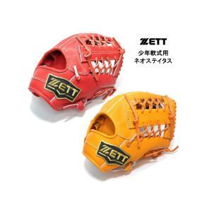 野球 ゼット ZETT ネオステイタス 少年用 軟式グラブ 【型付け無料】 BJGB70020 サイズL|a27baseball