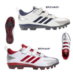 野球 アディダス adidas ポイントスパイク マジックベルト アディゼロPOINTAC DB3458 DB3459|a27baseball