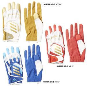 野球 アディダス ADIDAS バッティンググラブ 手袋 洗濯可 DU9697 DU9699 DU9701|a27baseball
