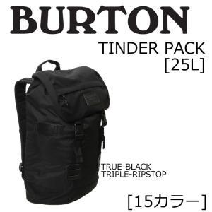 BURTON バックパック TINDER PACK ティンダーパック 25L バートン 鞄  リュック|a2b-web