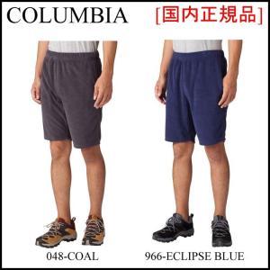 コロンビア Exum Mountain Short PM4618 イグザムマウンテンショーツ [半ズボン ハーパン] COLUMBIA|a2b-web
