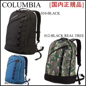 コロンビア Land Of Peaks 20L Backpack ランドオブピークス20L バックパック バッグ 鞄 PU8843 COLUMBIA|a2b-web