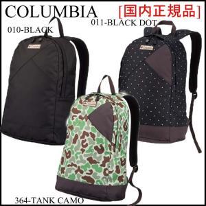 コロンビア Land Of Valleys 20L Backpack ランドオブバレーズ20L バックパック バッグ 鞄 PU8842|a2b-web