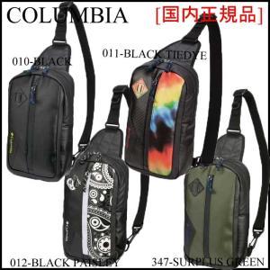 コロンビア バックパック COLUMBIA Peblinge Lake BODY BAG ペブリンゲレイクボディーバッグ ショルダーバッグ バッグ 鞄 PU8871|a2b-web