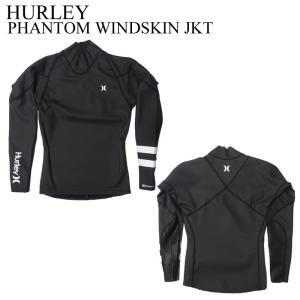 HURLEY ハーレー  タッパー PHANTOM WINDSKIN JACKET ファントム 0.5mm ジャケット ロングスリーブ 長袖 正規品 2017年モデル サーフ サーフィン|a2b-web