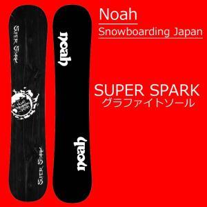 17-18アーリーモデル NOAH SNOWBOARDING JAPAN 16-17シーズン発売 ノアスノーボーディングジャパン EARLY MODEL SUPER SPARK スノーボード 板|a2b-web