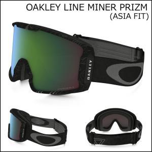 オークリー ゴーグル OAKLEY LINE MINER P...