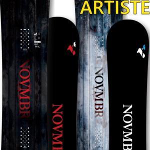 19-20 ノベンバー スノーボード NOVEMBER アーティスト ARTISTE 板 スノボー SNOWBOARD|a2b-web