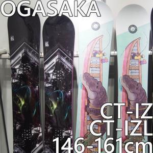 19-20 オガサカ CT-IZ OGASAKA CTIZL 小賀坂 スノーボード スノボー 板 予約商品|a2b-web