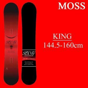 18-19 MOSS KING モス キング スノーボード 板 スノボー MOSS SNOWBOARD 予約商品|a2b-web