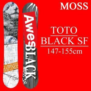 18-19 MOSS TOTO BLACK SF モス トトブラックソフトフレックス スノーボード 板 スノボー MOSS SOFTFLEX SNOWBOARD グラトリ 予約商品|a2b-web