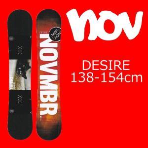 18-19 ノベンバー DESIRE NOVEMBER デザイア スノーボード 板 スノボー SNOWBOARD グラトリ|a2b-web