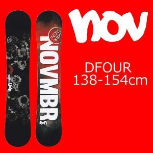 18-19 ノベンバー DFOUR NOVEMBER D4 ディーフォー スノーボード 板 スノボー SNOWBOARD グラトリ|a2b-web