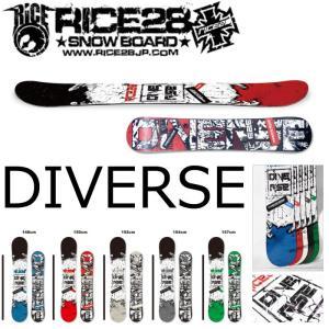 19-20 ライス28 DIVERSE RICE28 ディバース スノーボード メンズ 板 リバース グラトリ スノボー|a2b-web