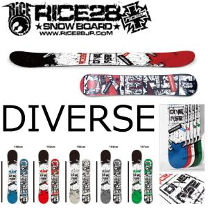 18-19 RICE28 DIVERSE7 ライス28 ディバース7 スノーボード メンズ 板 リバース グラトリ スノボー SNOWBOARD 予約商品|a2b-web