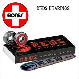 BONES ベアリング ボーンズ ベアリング  BEARING レッズ SKATEBOARD BEARINGS|a2b-web
