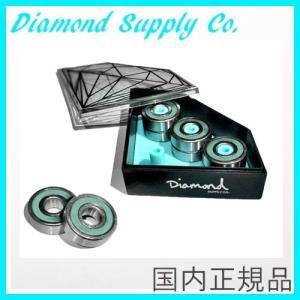 Diamond Supply Co. ベアリング ダイヤモンドサプライ ベアリング SMOKE RINGS BEARING|a2b-web