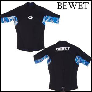 BEWET ビーウェット 半袖 タッパー PLAYER ショートスリーブ 2015モデル|a2b-web